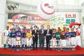 華南金控盃少棒賽 熱情開打