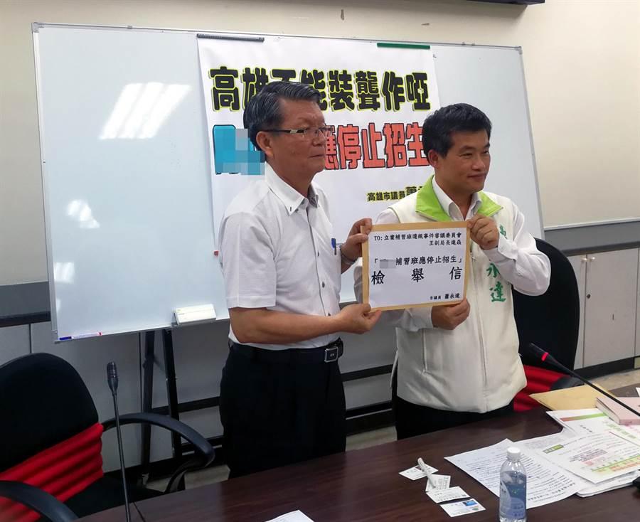 議員蕭永達(右)把檢舉函交給教育局副局長王進焱(左)。(李義攝)