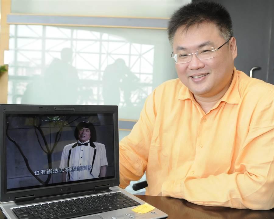 范可欽8年年為豬哥亮復出的第一支廣告操刀。(資料照)