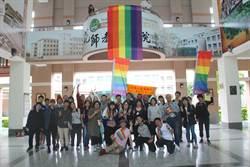 花蓮》國際反恐同日 東華大學升4面彩虹旗