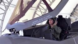 小個子可飛F-35 美軍解除體重限制