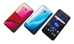 HTC、Sony新機 大玩色計