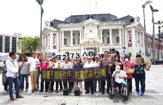 千越住戶抗議拒都更 中市府:會確保權利人權益