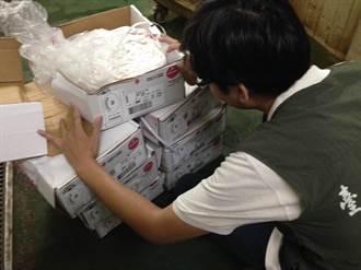 力勤賣過期肉品 台南查獲70公斤逾期大腸頭