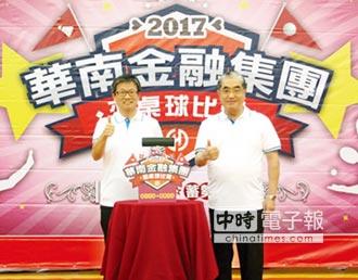 華南金羽桌球賽 300同仁競技