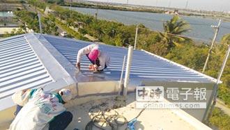 可搭配太陽能源板 保旺PVC發泡屋頂浪板 隔熱隔音抗腐蝕