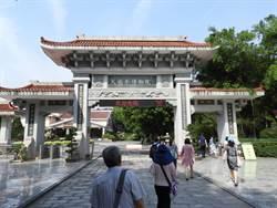 天福集團主席李瑞河呼籲台灣能夠開放大陸茶進口