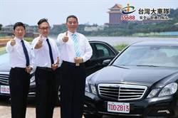 搭雙B、享頭等艙優質服務  豪華多元計程車試營運上路