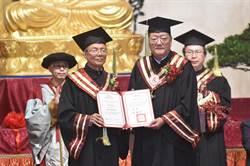 榮耀至上 南華頒贈劉長樂管理科學榮譽博士