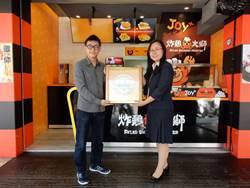 清真餐廳再添一間 「炸鷄大獅」公館、南港店雙獲認證