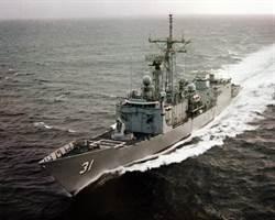 史塔克號的教訓 派里級軍艦受創記