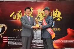巧聖仙師魯班公獎155人獲獎 林佳龍期許成為魯班精神種子
