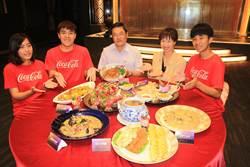 台南山上木瓜產業節 特產水果饗宴上菜