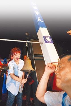洪秀柱:黨主席要為台灣找出路