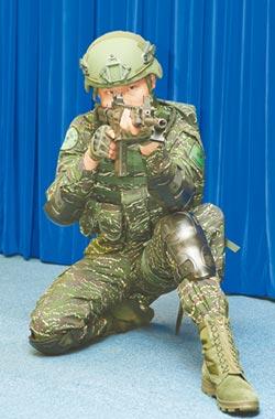 陸戰隊野戰服 偽裝力高3成