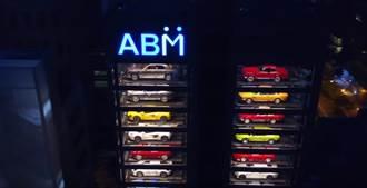 新加坡15層樓高汽車販賣機 一按鈕豪車到眼前