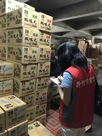 裕榮使品涉使用逾期原料 竹市衛生局稽查下架