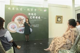 台灣唯一瓷繪特展 在嘉義現身