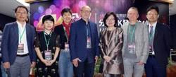 公視「4K新世代」國際研討會 解析超高畫質電視