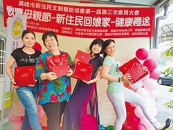 越配多才多藝 融入台灣做公益