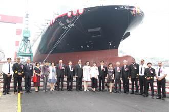 陽明兩艘1.4萬箱超大貨櫃船交船 每箱單位成本降兩百美元以上 增添歐地航線獲利