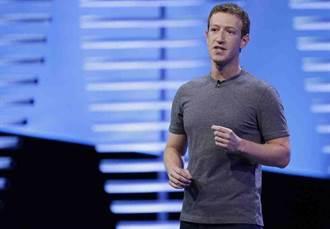 祖克伯將獲哈佛榮譽學位 臉書重溫入學影片