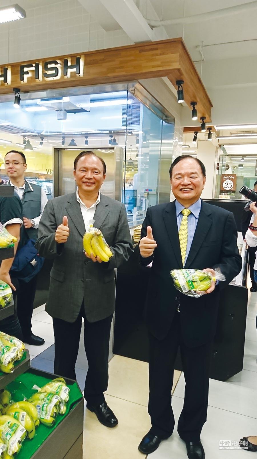 全聯董事長林敏雄(右)與農委會主委林聰賢同台為台灣香蕉共同促銷。圖/李麗滿