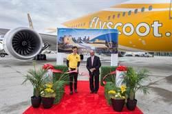 酷航接收新波音 787 夢幻客機 展現開拓中長程航線信心