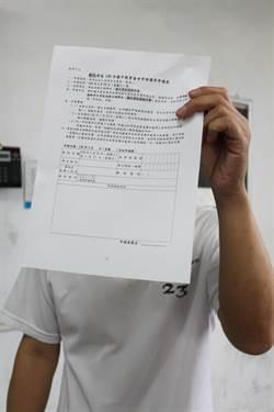 超蝦!國中會考考生丟紙團玩唇語 監考老師在睡覺
