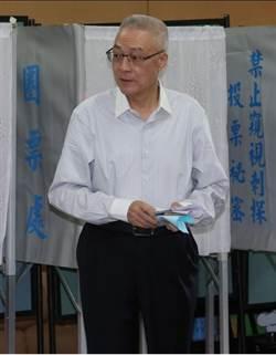 吳敦義得票過半 篤定當選新任國民黨主席
