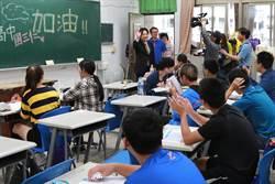 國中教育會考首日 台南四科到考率皆達9成9