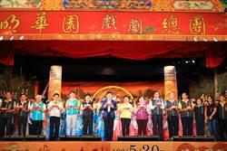台中媽祖國際觀光文化節百年宮廟風華最終場 林佳龍與民同樂