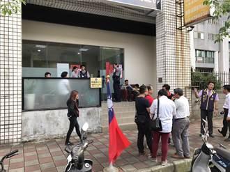國民黨選舉  平鎮投票所爆發重複投票爭議