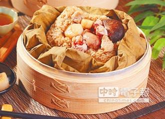 養生粽呷健康不怕高熱量