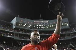 MLB》歐提茲:洋基捅刀 壞我名人堂資格