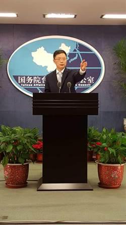 吳敦義當選國民黨主席 國台辦:盼堅持九二共識