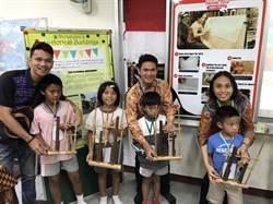 屏科大志工團帶小學生認識不同文化