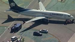 洛杉磯機場飛機與卡車碰撞 8人受傷