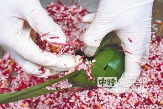 阿里鳳鳳 粽香原味濃