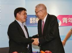 國民黨主席當選人吳敦義拜訪國民黨副主席郝龍斌