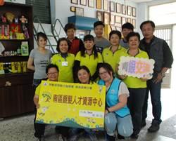 南區銀髮中心社區蹲點活動 在地產業蹦火花