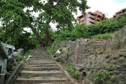 壽山登山古道再現 高市都發局還原歷史場域