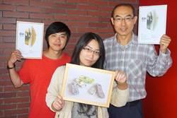 大葉設藝系碩士生陳沂含「可替換鞋底」獲美國IDA設計大獎