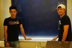 相差6歲 李宗賢和林瑋恩是「超級好朋友」