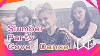 Eelin Girl Cover Dance Part.2