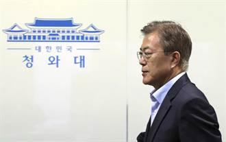 韓總統文在寅首次施政民調 支持率突破80%