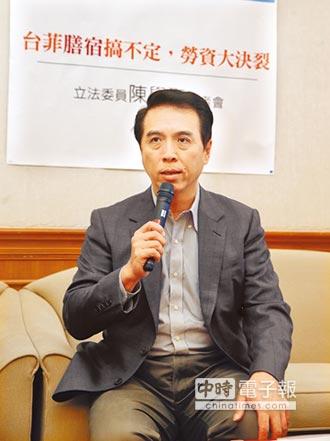 國民黨桃園市長提名初選 陳學聖獲勝、楊麗環鬧場