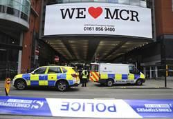 英曼徹斯特再傳購物中心爆炸  警方逮捕一嫌犯