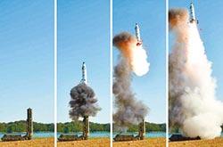 驚!北韓恐成功發射導彈直擊美本土
