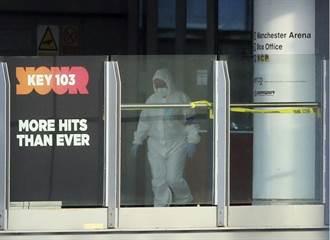 英警證實 演唱會炸彈嫌疑犯已在爆炸中身亡